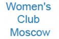 Women's Club Moscow